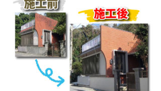 外壁塗装、断熱防水工事